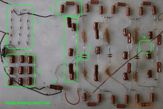 5 - конденсаторы ступеней