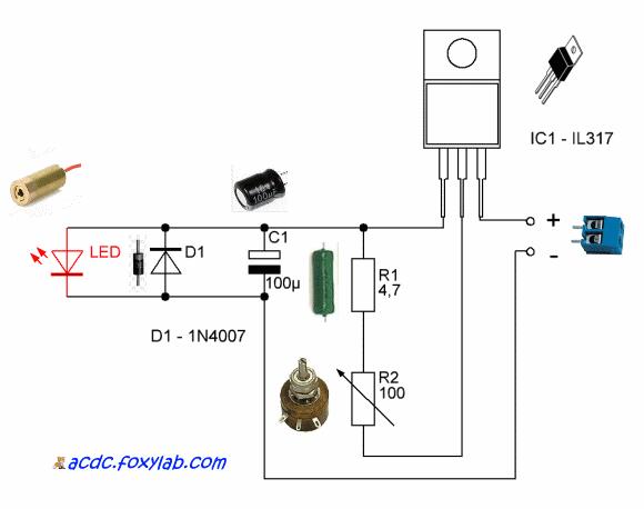 Лазерный модуль требует