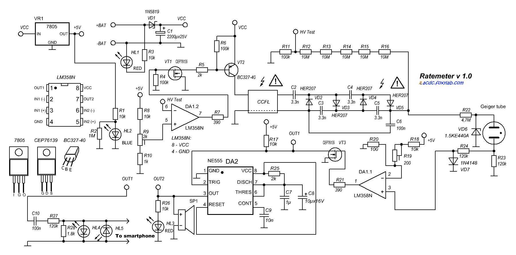 принципиальная схема дозиметра